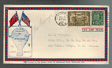 1931 Windsor Canada cover AAPS Convention Stamp and Balloon Cachet