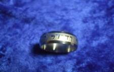 Jewish Hebrew Ring I am my beloved my beloved is mine Size 11 Ani L'Dodi V'Dodi