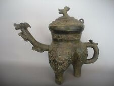 """L13""""Collect China Old Copper Buddha Carving Dragon Beast Water Jar Water Jar Pot"""