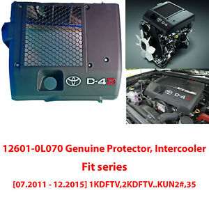 GENUINE PROTECTOR, INTERCOOLER 12601-0L070 FIT TOYOTA HILUX FORTUNER 2005-14