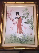 "JAPANESE GEISHA GIRL OIL PAINTING SIGNED 20""x 16"" Bamboo Wood Frame"