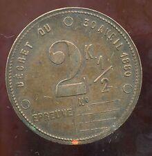 PLaque fiscale Décret du 30 avril 1880, 2 K1/2 plaque de taxe appareils à vapeur