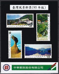 Color Photo Essay, Taiwan Sc3705-8 Tourism, National Park, Gorge, Rock, Lake