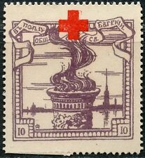 Russia📯Old revenue stamp. MNG. CV $??.