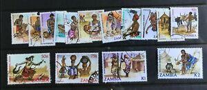 Zambia decimals - 1981 Native Crafts - Multicolored VFU Set of 15.