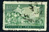 China 1952 PRC agrarian Reform $800 Green Original VFU C35