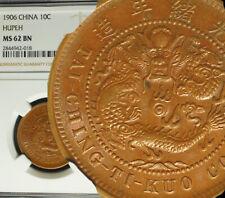 ✪ 1906 China Empire HUPEH 10 Cash NGC MS 62 BN SHARP STRUCK & LUSTER ✪