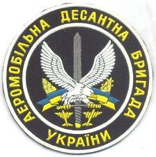 UKRAINE Army 6th Independent Airmobile Brigade parachute patch #2, 1995-1999