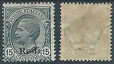 1918-22 EGEO RODI EFFIGIE 15 CENT MH * - W109-3