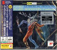 LEONARD BERNSTEIN-STRAVINSKY THE RITE OF SPRING...-JAPAN SACD HYBRID Ltd/Ed F56