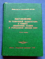 Russian Soviet Book Manual Technical operation and Repair of Aviation Equipment