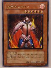 Carta YU GI OH Japanese THESTALOS the Firestorm Monarch ULTIMATE RARE rds-jp021