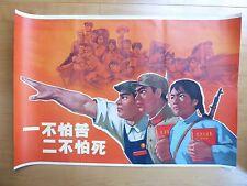 Large Original Chinese Cultural Revolution Propaganda Poster