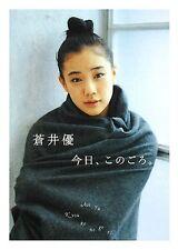 Yu Aoi 'Kyou, Konogoro' Photo Collection Book