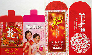 Ang Pow Packets - The Store set of 4 design