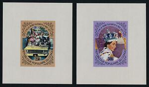 Congo PR 427-8 imperf s/s's MNH Queen Elizabeth Silver Jubilee