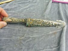 STERLING SILVER AND 14K GOLD GAUCHO KNIFE