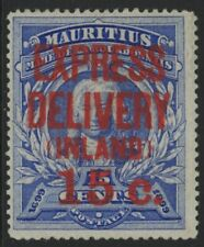 MAURITIUS, MINT, #E3F, OG LH, EXTREMELY INTERESTING, GREAT CENTERING
