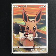 "Eevee ""Munch The Scream"" 287/SM-P PROMO Pokemon Card Japanese  NM"