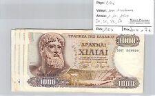 4 BILLETS GRECE - 1000 DRACHMES - 1.11.1970 - 50/51/53/57