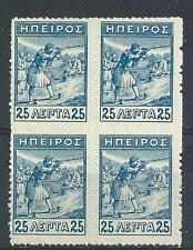 Epirus 1914 Sc# 8 Infantryman with rifle Soldier roulette bloock 4 MNH