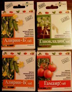 plant stimulant, ГАМАИР,ГЛИОКЛАДИН,АЛИРИН