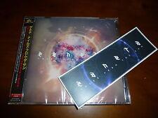 Zaneta / Tales From The Sun JAPAN+2 w/Sticker Khymera Giant AOR NEW!!!!! *C