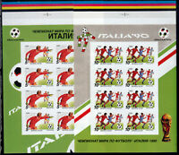 Wholesale 2 different RUSSIAN IMPERF PROOF MINI SHEETS Soccer, FULL SET MNH OG
