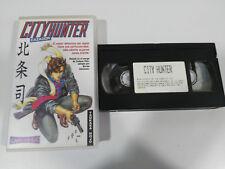 CITY HUNTER CAZADOR TSUKASA HOJO VHS CINTA ANIME MANGA CASTELLANO &