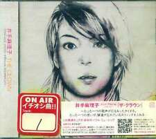 Mariko Ide - THE CLOWN - Japan CD - NEW J-POP