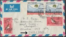 BURMA 1970 MULTIPLE FRANKED FLAG BOARD AIRMAIL COVER FROM RANGOON TO ENGLAND.