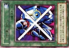 Ω YUGIOH CARTE NEUVE Ω RARE N° PG-34 Stop Defense