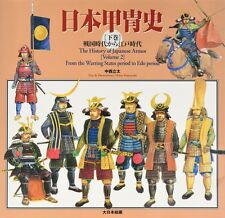 New The History of Japanese Armor Vol.2 Illustrated book Samurai Free tracking