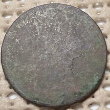 1797 Draped Bust Large Cent Gripped Edge Better Variety Copper Coin