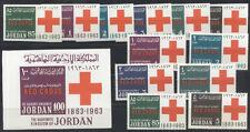CROIX ROUGE SANTÉ Jordanie série D et série ND et bloc ND de 1963 **