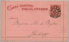 CHILE - Postal Stationery: COLUMBUS COLOMBO -  Higgings & Gage #1 very early use