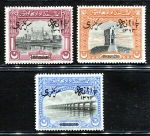 Bahawalpur 1945 Official Stamps Nasik Red Overprint MH aXF SG#O11-O13 Complete