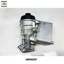LAND ROVER OIL COOLER & FILTER ASSY LR2 3.2L LR041257 OEM