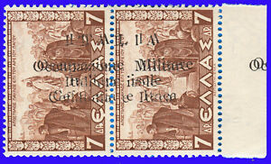 GREECE ITALY IONIAN ARGOSTOLI 1941 7 Dr.+7 Dr. inv. ovp. MNH SIG O.VLASTOS -ZA03