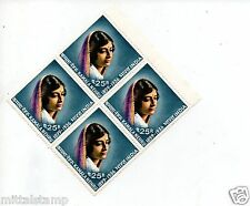 PHILA611 INDIA 1974 BLOCK OF FOUR OF KAMALA NEHRU MNH