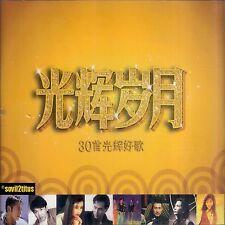CD 2006 光辉岁月30首光辉好歌 Sarah Chen Wa Wa Chyi Chin Wang Jie Jacky Cheung #3130