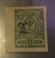 1919, Armenia, 91, MNH, imperf