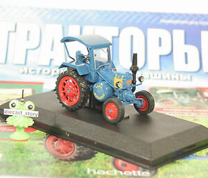 1:43 Lanc Bulldog D7506A Allzweck Hachette Magazin Nr.57 USSR UdSSR DDR Tractor