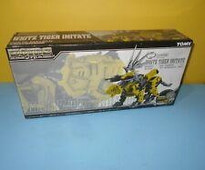 Tomy Brand New Sealed Whitz Tiger Imitate Side Republic Model Kit Limited
