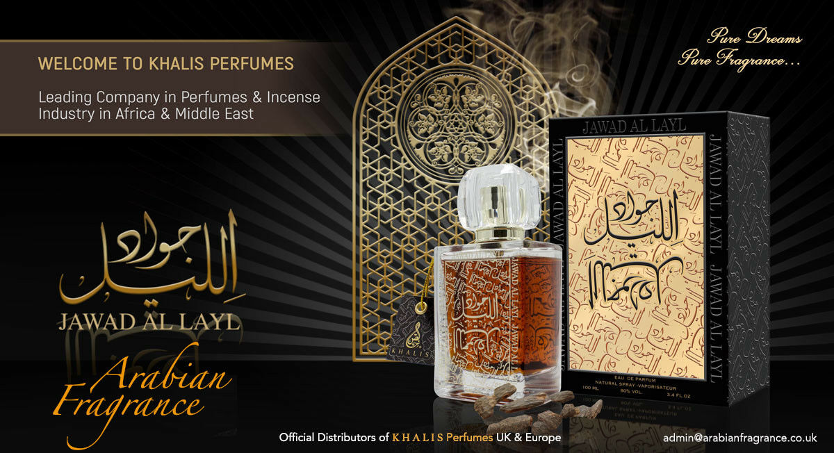 arabian-fragrance-shop