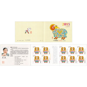CHINA 2015 -1 羊年小本票 China New Year Zodiac of Ram Goat Sheep booklet 羊