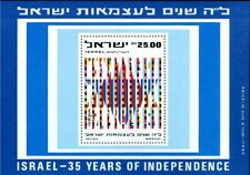 ISRAEL - 1983 - 35 Years of Israel Independence - MNH Souvenir Sheet