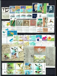@SALE! Israel 1989 MNH Tabs & Sheets Complete Year Set