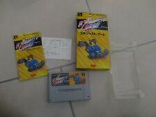 EXHAUST HEAT SUPER FAMICOM NINTENDO JAP NO SNES PAL COMPLETE