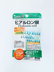 ☀DAISO JAPAN Hyaluronic Acid Supplement 20days (40tablets) Made in Japan F/S
